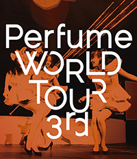 Perfume World Tour 3rd - DVD